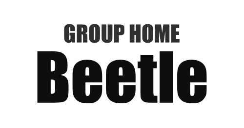 グループホームBeetle